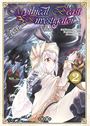 mythical-beast-investigator-t02