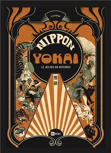 nippon-yokai
