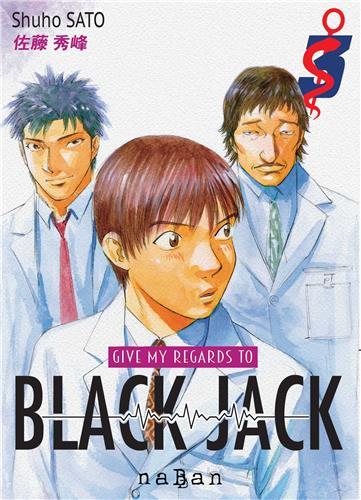 give-my-regards-to-black-jack-t03