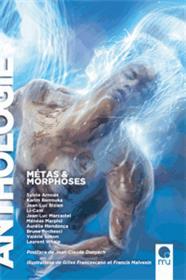 Anthologie : Les Oniriques 2017