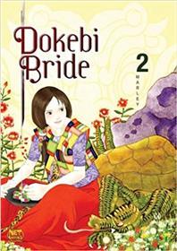 Dokebi Bride T02