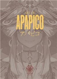 Art of APAPICO - GASHU