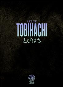 Art of TOBIHACHI - PARADE - COLLECTOR EDITION