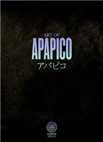 Art of APAPICO - GASHU - COLLECTOR EDITION